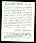 1934 Diamond Stars Reprints #81  Bill Delancey  Back Thumbnail