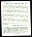 1934 Diamond Stars Reprints #76  Bill Rogell  Back Thumbnail