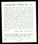 1934 Diamond Stars Reprints #44  Rogers Hornsby  Back Thumbnail