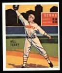 1934 Diamond Stars Reprints #14  Bill Terry  Front Thumbnail