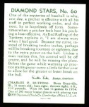 1934 Diamond Stars Reprints #60  Charley Red Ruffing  Back Thumbnail