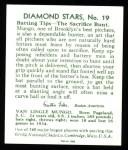 1934 Diamond Stars Reprints #19  Van Mungo  Back Thumbnail