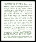 1934 Diamond Stars Reprints #108  Walter Berger  Back Thumbnail