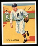 1934 Diamond Stars Reprints #15  Dick Bartell  Front Thumbnail