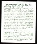 1934 Diamond Stars Reprints #13  George Blaeholder  Back Thumbnail