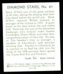 1934 Diamond Stars Reprints #87  Steve O'Neil   Back Thumbnail