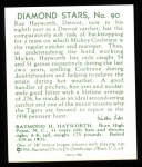 1934 Diamond Stars Reprints #90  Ray Hayworth  Back Thumbnail