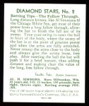 1934 Diamond Stars Reprints #2  Al Simmons  Back Thumbnail