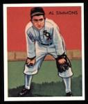 1934 Diamond Stars Reprints #2  Al Simmons  Front Thumbnail