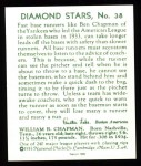 1934 Diamond Stars Reprints #38  Ben Chapman  Back Thumbnail