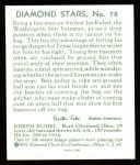 1934 Diamond Stars Reprints #78  Joe Kuhel  Back Thumbnail