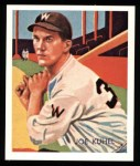 1934 Diamond Stars Reprints #78  Joe Kuhel  Front Thumbnail