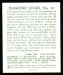 1934 Diamond Stars Reprints #57  Cy Blanton  Back Thumbnail