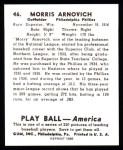1939 Play Ball Reprints #46  Morris Arnovich  Back Thumbnail