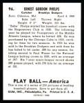 1939 Play Ball Reprints #96  Babe Phelps  Back Thumbnail
