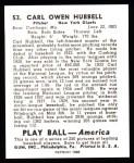 1939 Play Ball Reprints #53  Carl Hubbell  Back Thumbnail