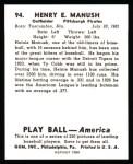 1939 Play Ball Reprints #94  Heinie Manush  Back Thumbnail