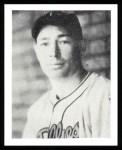 1939 Play Ball Reprints #127  Gil Brack  Front Thumbnail
