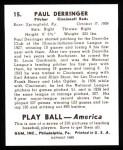 1939 Play Ball Reprints #15  Paul Derringer  Back Thumbnail
