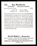 1939 #152  Roy Weatherly  Back Thumbnail
