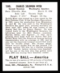 1939 Play Ball Reprints #100  Buddy Myer  Back Thumbnail