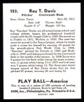 1939 Play Ball Reprints #123  Ray T. Davis  Back Thumbnail