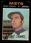 1971 O-Pee-Chee #36  Dean Chance  Front Thumbnail