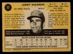 1971 O-Pee-Chee #32  Jerry DaVanon  Back Thumbnail