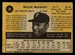 1971 O-Pee-Chee #50  Willie McCovey  Back Thumbnail