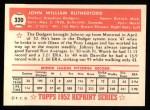 1952 Topps Reprints #320  John Rutherford  Back Thumbnail
