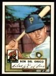 1952 Topps Reprints #353  Bobby Del Greco  Front Thumbnail