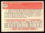 1952 Topps Reprints #379  Joe Rossi  Back Thumbnail