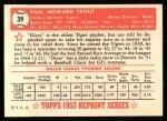 1952 Topps Reprints #39  Dizzy Trout  Back Thumbnail