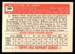 1952 Topps Reprints #269  Willard Nixon  Back Thumbnail