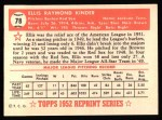 1952 Topps Reprints #78  Ellis Kinder  Back Thumbnail