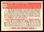 1952 Topps Reprints #313  Bobby Thomson  Back Thumbnail