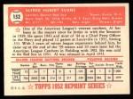 1952 Topps Reprints #152  Al Evans  Back Thumbnail