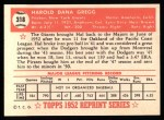 1952 Topps Reprints #318  Harold Gregg  Back Thumbnail