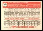 1952 Topps Reprints #255  Clyde Vollmer  Back Thumbnail