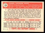 1952 Topps Reprints #150  Ted Beard  Back Thumbnail