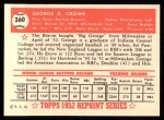 1952 Topps Reprints #360  George Crowe  Back Thumbnail