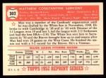 1952 Topps Reprints #302  Max Surkont  Back Thumbnail