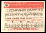 1952 Topps Reprints #304  Sam Dente  Back Thumbnail