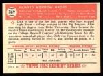 1952 Topps Reprints #369  Dick Groat  Back Thumbnail