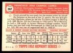 1952 Topps Reprints #307  Frank Campos  Back Thumbnail