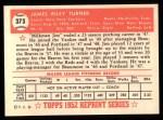 1952 Topps Reprints #373  Jim Turner  Back Thumbnail