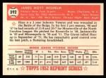 1952 Topps Reprints #392  Hoyt Wilhelm  Back Thumbnail