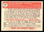 1952 Topps Reprints #391  Ben Chapman  Back Thumbnail
