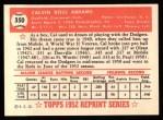 1952 Topps Reprints #350  Cal Abrams  Back Thumbnail