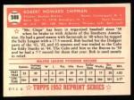 1952 Topps Reprints #388  Bob Chipman  Back Thumbnail